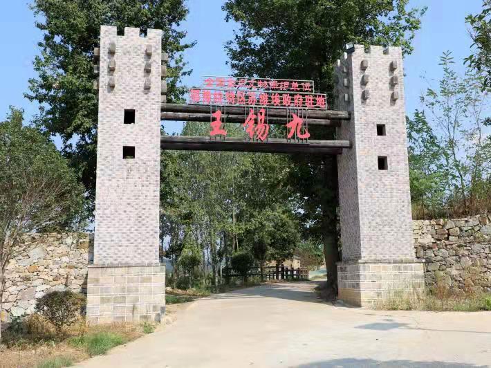七里坪王锡九美丽乡村西门楼建设