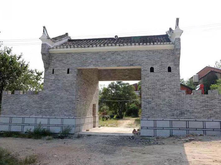 七里坪王锡九美丽乡村东门楼建设