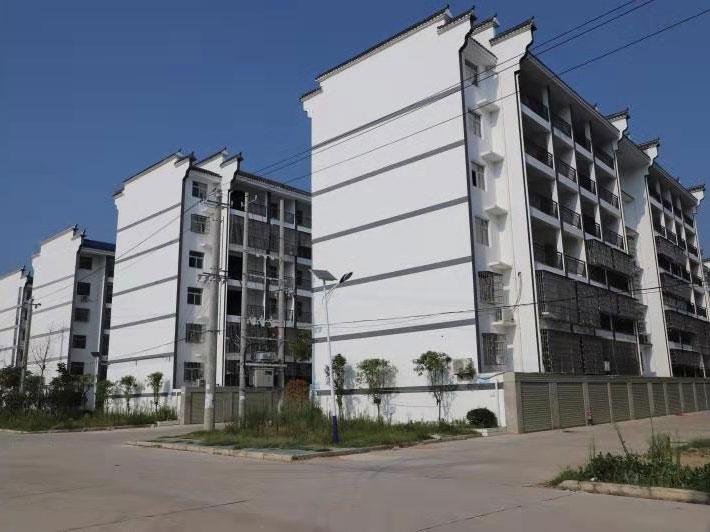 七里坪镇方院村移民避险解困安置点工程